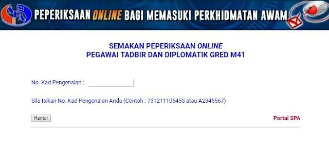 Semakan Peperiksaan Pegawai Tadbir Diplomatik Gred M41 2017
