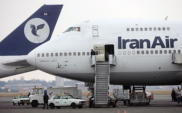 Image result for iran air