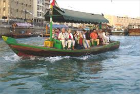 Abras Water Taxi