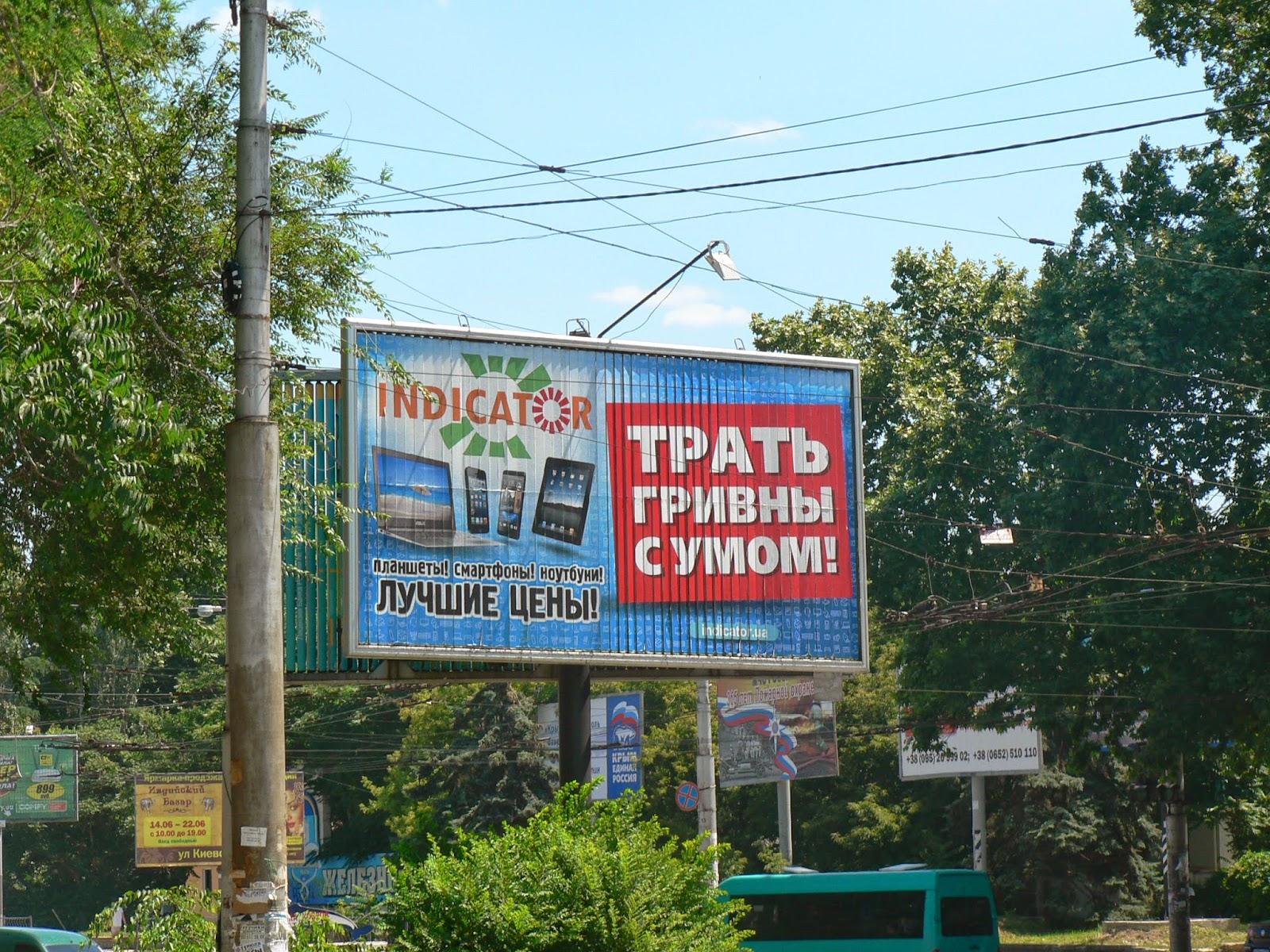 Трать-Гривны-с-Умом