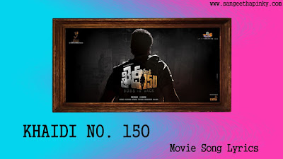 Khaidi-no-150-telugu-movie-songs-lyrics