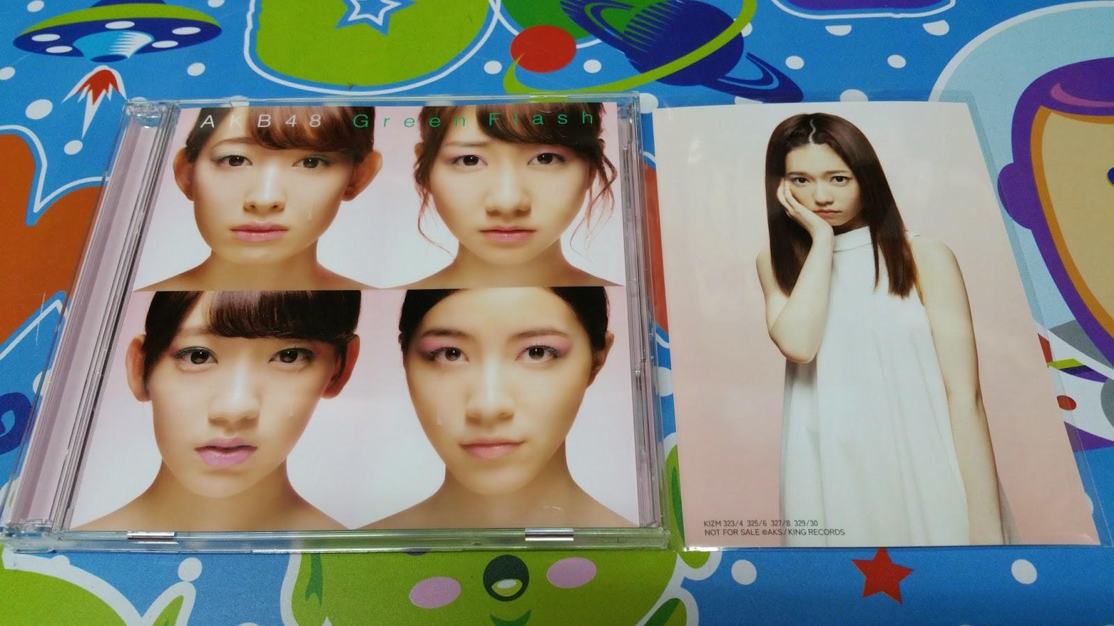 大勇的世界: 日本CD推介(81):AKB48 39th單曲 ─「Green Flash」