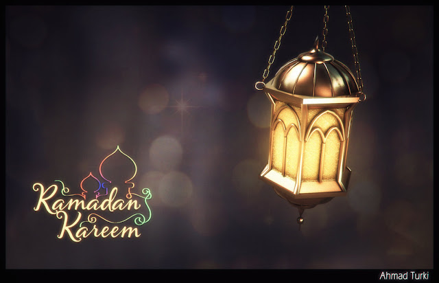 2016 Ramadan Kareem Images