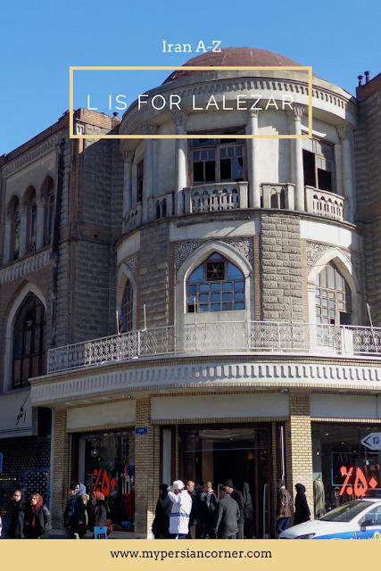 Lalezar | Tehran | Iran | Iran A-Z