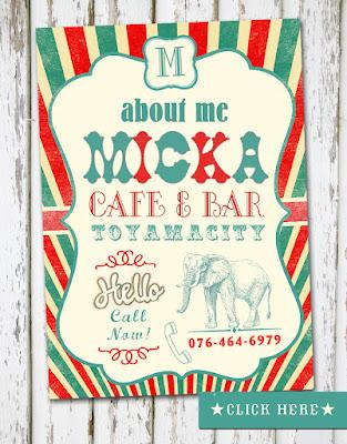 梨畑の中の小さなカフェ cafe & bar micka プロフィール