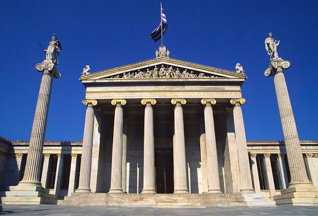 Ιδρύεται Σωματείο Υποτρόφων Ακαδημίας Αθηνών