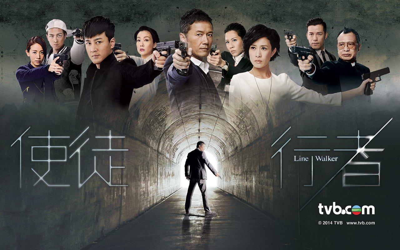 Phim mất dấu 2 Hong Kong 2017