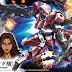 HG 1/144 Hyakuren (AMIDA Custom) - Release Info, Box art and Official Images