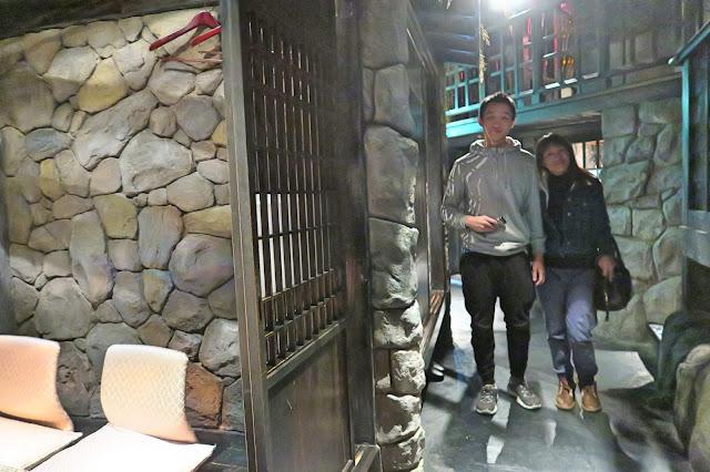 Ninja Village Tokyo