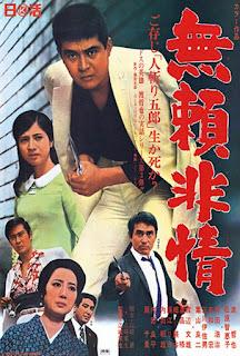 Watch Gangster VIP (Burai yori daikanbu) (1968) movie free online
