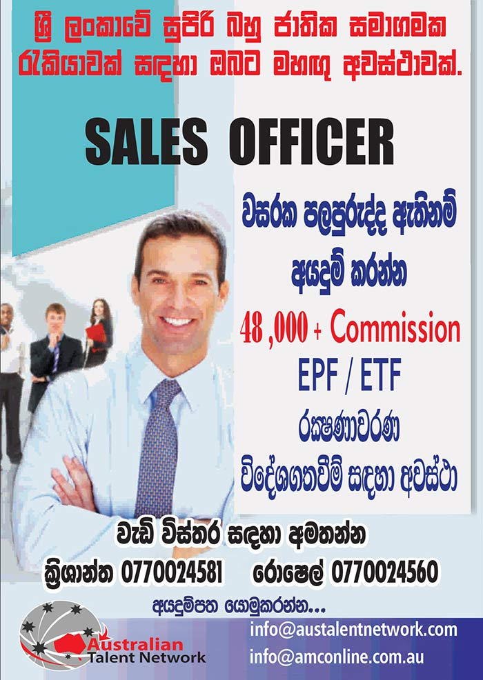 Urgent Requirement - For A Multinational Company In Sri Lanka.