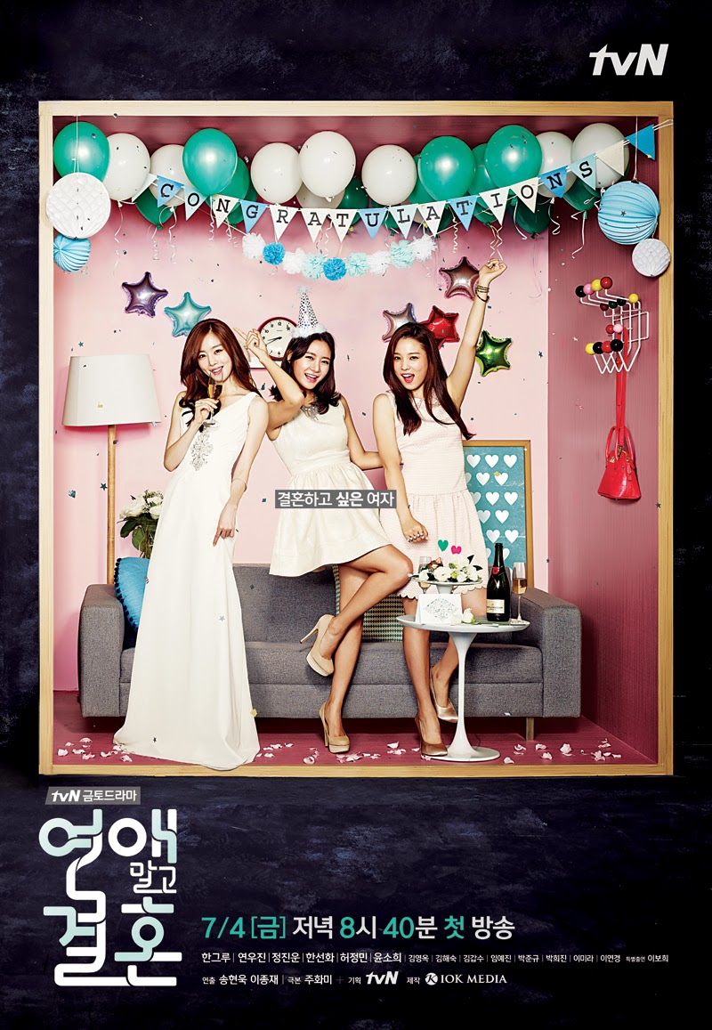 There s a south korean drama download
