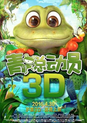 Animation Film Frogs (2016) Subtitle Indonesia