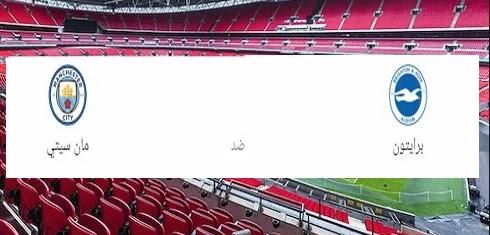 مانشسترسيتى يصعب المهمة على ليفربول