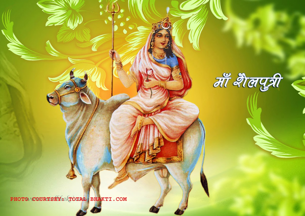 Worship Mata Shailputri on the first day of Chaitra Navratri