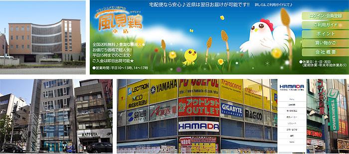 マイクロSDカードの平行輸入品を安心して買えるネット通販ショップのおすすめを紹介