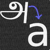 தமிழ் - ஆங்கிலம் - டிக்ஷனரி ஆன்ட்ராய்ட் ஆப்ஸ் !