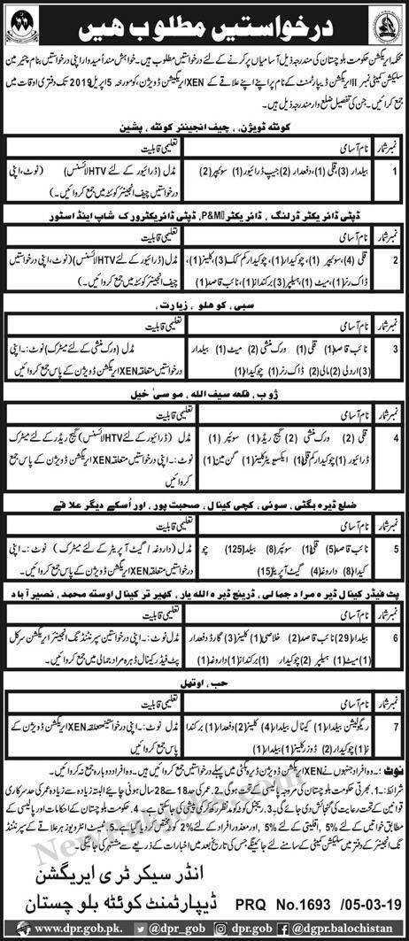 Jobs in  Department Govt Of Balochistan 6 March 2019