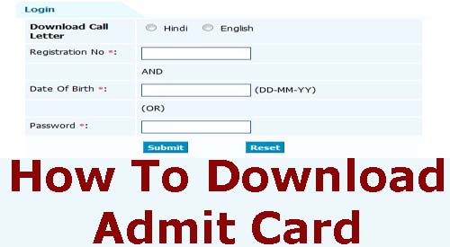 How To Download Admit Card 2015