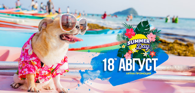 http://www.bulsat.com/novini.php#summerday