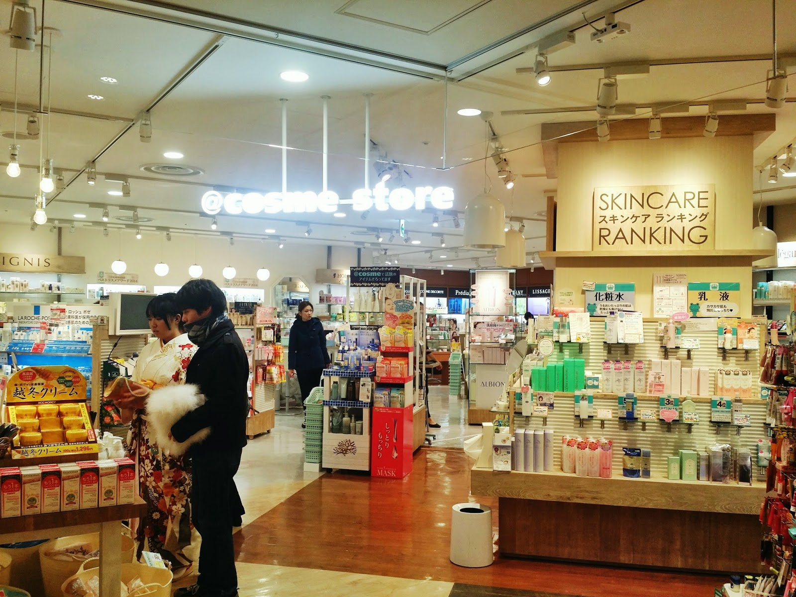 2FeetWorth: Shopping in Japan - Drugstore Products Part 1