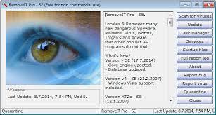 تحميل برنامج ازالة الفيروسات والبرامج الضارة RemoveIT Pro SE 2.8.2016 مجانا