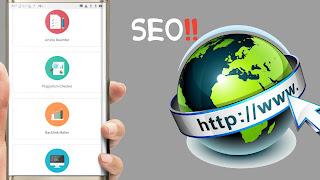 منصة خطيرة لتقوية موقعك أو مدونتك بشل رهيب