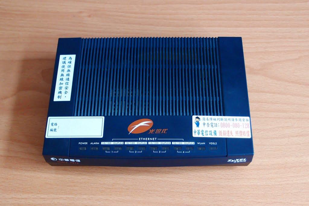 中華電信 p874 設定|- 中華電信 p874 設定| - 快熱資訊 - 走進時代