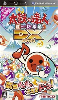 Taiko no Tatsujin Portable DX boxart