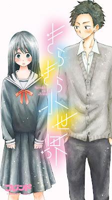 Kira Kira shousekai de Maman Asaoka