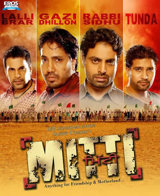 Poster Of Mitti (2010) In 300MB Compressed Size PC Movie Free Download At worldfree4u.com