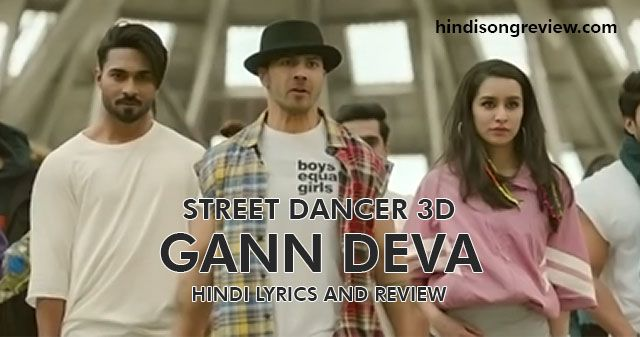 gann-deva-lyrics-in-lyrics-street-dancer-3d