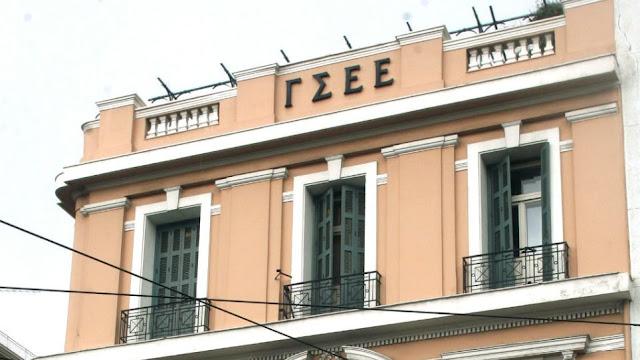 ΓΣΕΕ: Η κομματική τρομοκρατία του ΚΚΕ δεν θα περάσει