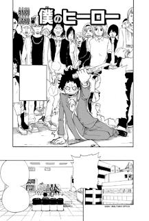 تقرير ون شوت اكاديمية بطلي Boku no Hero