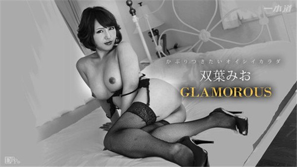 [Caribpr-001] Glamorous - Mio Futaba (UNCENSORED)