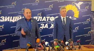 """Бойко и Рабинович объединились в """"Оппозиционную платформу """"За життя"""""""