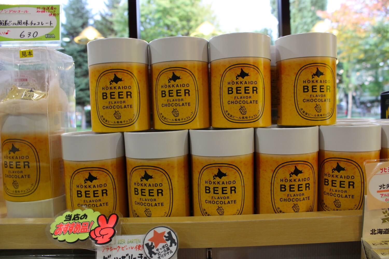 sapporo beer museum hokkaido beer chocolate