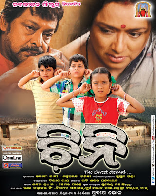 Chini  -  Movie Star Casts, Wallpapers, Trailer, Songs & Videos