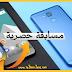 خبر مفرح: أحصل على الهاتف الرائع Vernee M5  مجانا  الجديد والخيالي 🤗 !! مواصفات عالية: رام 4GB 💪 , تصميم أنيق ب شاشة HD