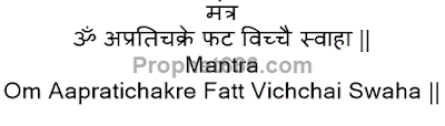 Mantra to Remove Bad Energies from Business