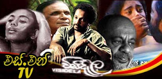 Lists of Sri Lankan films - Wikipedia