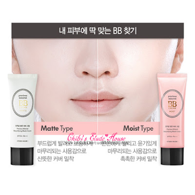 bb cream korea, bb cream etude house, macam bb cream korea, kelebihan bb cream, jual bb cream, jual etude house murah, jual etude house korea, flawless, jual etude semarang, precious mineral perfect fit bb cream, precious mineral blooming fit bb cream, precious mineral cotton fit bb cream, review bb cream etude house, review bb cream korea, chibi's etude house korea, chibi's prome