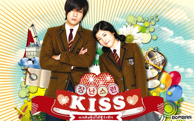 Drama Korea Playful Kiss Subtitle Indonesia