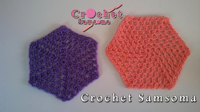 كروشيه سداسي الجراني  . كروشيه مضلع سداسي . hexagon crochetCrochet Hexagon Patterns  . hexagon granny crochet . How to crochet a granny hexagon    . Granny Square