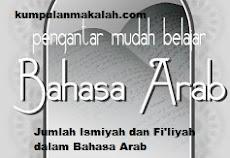 Jumlah Ismiyah dan Fi'liyah dalam Bahasa Arab