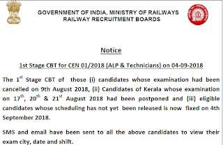 RRB ALP Exam reschedule - Download Official Notification