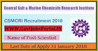 Central Salt & Marine Chemicals Research Institute Recruitment 2018 – Scientist