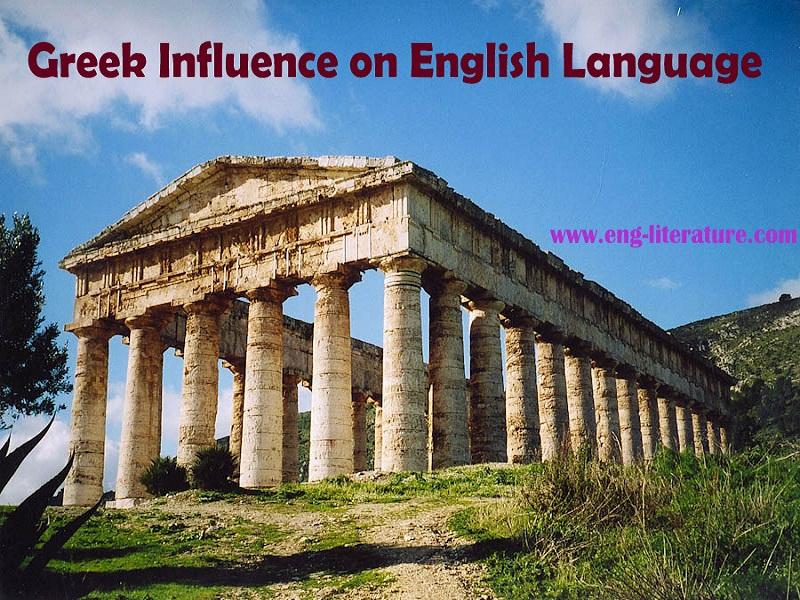 Greek influence on english language