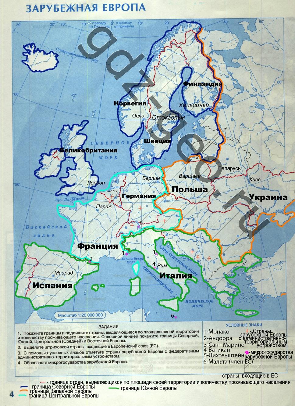 Карте класс по контурной гдз география 10