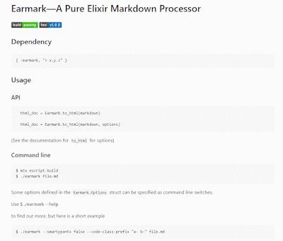 Phoenix」フレームワークでMarkdown(Earmark) 一言多い